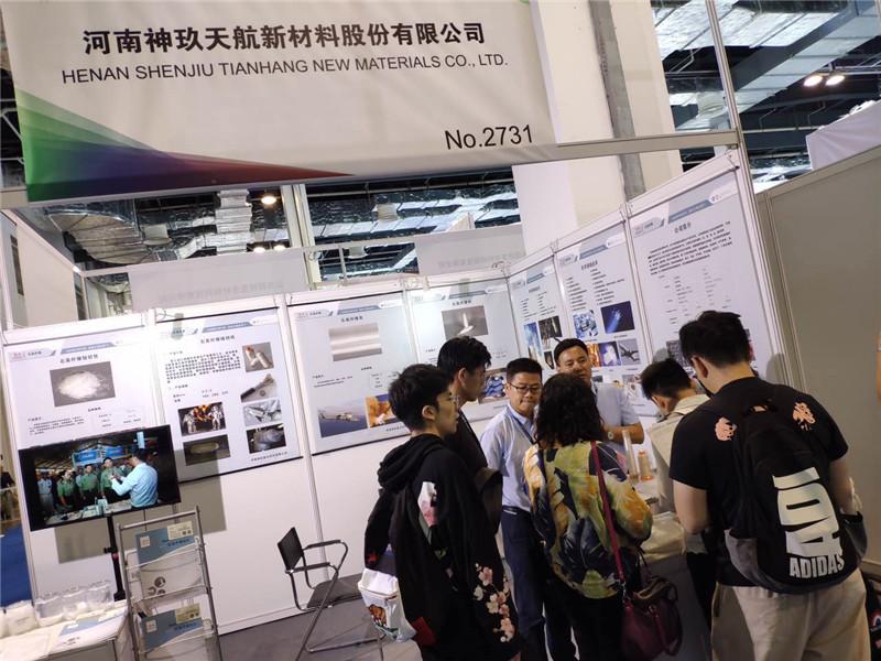 第25届中国国际复材展